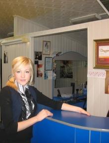 Нурия - салон-парикмахерская