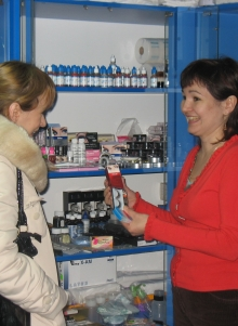 CosmoPROF - центр обучения и продажи расходных материалов